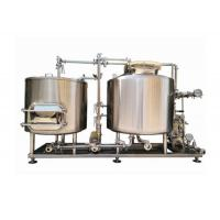 Quality 200L Customized Power Beer Brewing Equipment / Production Line High Efficiency for sale