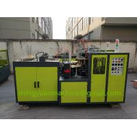 Quality Custom Open High Speed Paper Cup Making Machine With 2000 KG Total Weight for sale