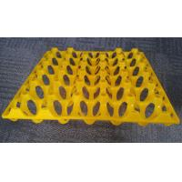 Quality Plastic egg tray supplier Yellow Plastic egg trays for sale