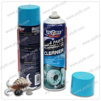 Quality 600ml 750ml rust prevention spray for cars Brake Disc System for sale