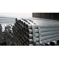 Buy cheap A53 Scaffolding Tube with various lengths 3m, 4m, 2m from wholesalers