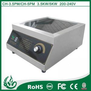 China 220v Commercial Induction Burner Resturant Kitchen Equipment 410*480*210mm on sale