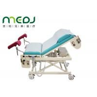 Buy cheap Height adjuatable gynecological examination table electric power gyn exam table from wholesalers