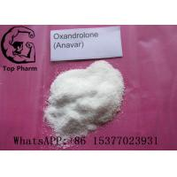Quality 99% purity Muscle Gaining Oral Anabolic Steroids Oxandrolone / Anavar CAS 53-39-4 for sale