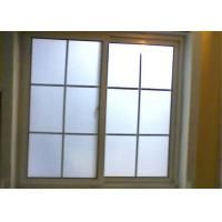 Quality Decorative Frosted Safety Glass Tinted Tempered Glass For Partition Walls for sale
