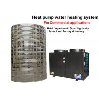 Quality Golden Color Commercial Heat Pump Water Heater 5 KW Heating Capacity for sale