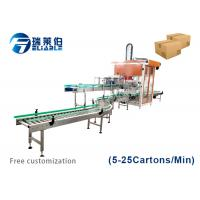Buy cheap Tape Carton Packing Machine / Carton Sealing Tape Machine Simple Operation from wholesalers