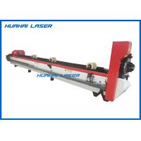 Quality Water Cooling Fiber Laser Tube Cutting Machine High Efficiency Low Energy Consumption for sale