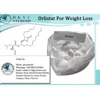 China USP Fat Burning Raw Material CAS 96829-58-2 Orlistat For Weight Loss on sale