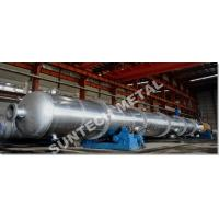 Buy Nickel Alloy B-3 Phosgen Removal Distillation Tower 18 tons Weight at wholesale prices