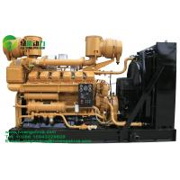 China Hot sale natural gas/ biogas generator sets 300~2000kw  made in china on sale