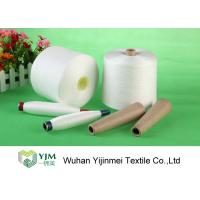 Raw White Polyester Core Spun Yarn For Knitting / Sewing On Paper / Plastic Cone