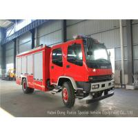 Quality ISUZU FVR EURO5 Water Foam Fire Fighting Vehicles For Fireman Department for sale
