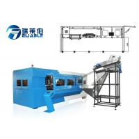 Quality Full Automatic PET Bottle Rotary Blowing Machine with Engineer Installation Services for sale