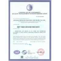 Qingdao Rongxin Industry and Trade Co., Ltd Certifications