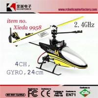 Quality 4 Channel 2.4Ghz Micro Radio Control Helicopter with Gyro for sale