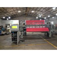 Buy cheap Shuttle Type 94 Inches High Speed Quilting Machine Blankets Making Machine from wholesalers