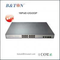 Quality 16 Port PoE Switch for IPC 48V for sale