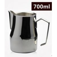 Quality 700ml coffee garland cup latte art milk tea espuma jarra garland taza de cafe easpresso for sale