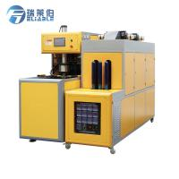 Quality 5L Plastic Bottle Blowing Machine SUS 304 / 316 Material One Year Warranty for sale
