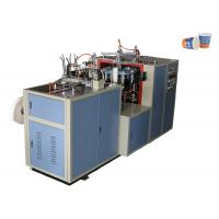 Quality Electricity Heater Paper Cup Maker Machine Energy Saving With 3 Chain / Double Belt for sale