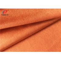 Buy cheap Solid Colour 100% Polyester Sofa Velvet Upholstery Fabric , Fleece Knitted Sofa from wholesalers