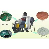 Quality Multiple Blades Design PCB Board Recycling Machine Stable Working E Waste Shredder for sale