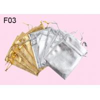 Quality Customized Gold / Silver Metallic Satin Drawstring Jewelry Pouch / Pouches for sale