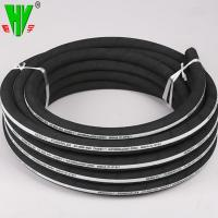 Quality Custom 3/4 inch 20mm id max 200 degree 4SH high pressure high temperature rubber hose for sale