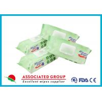 Buy cheap Odorless Mild Adult Wet Wipes Medical Cleaning Tissue No Fragrance Disposable from wholesalers