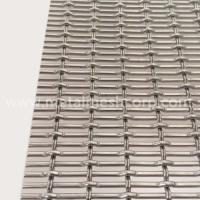 Buy cheap Rigid pattern Architectural Woven Wire Mesh from wholesalers