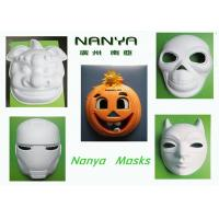 Quality Pumpkin / Lion / Iron Man Mask Pulp Moulded Products for Party Decoration for sale