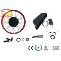 Lightweight Convert Bike To Electric Kit , Electric Motor Conversion Kit For Bicycle