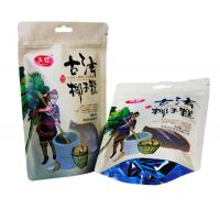 China Custom Printed Food Packaging Pouches / Three Side Seal Pouch for Food on sale