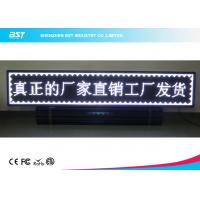 China Waterproof Outdoor LED Moving Message Display IP65 , P10 Full Color Led Signs on sale