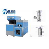 Quality Semi Auto Pet Blow Moulding Machine 380 V / 220 V Easy Maintenance for sale