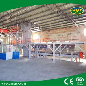 China NPK Fertilizer Mixing/Batching Machine on sale