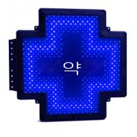 Quality Advertising LED Pharmacy Cross Infrared Remote Full Color IP65 Waterproof Outdoor for sale