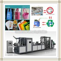 Quality Hot Sealed Non Woven Shopping Bag Machine for sale