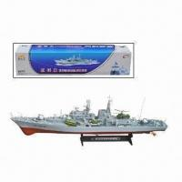 China 1:115 RC Cruiser Boat, with Lights, Charger and Rechargeable Batteries on sale
