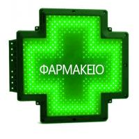 Quality Single Green LED Pharmacy Cross Signs Two Sides Waterproof Outdoor Usage for sale