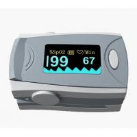 China Fingertip Pulse Oximeter BSP-220 on sale