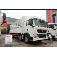 Buy cheap HOWO T5G cargo truck with MAN engine from wholesalers