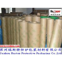 """Quality """"VCI paper sheet&strip for self-priming pump/mixed flow pump/magnetic drive pump   """" for sale"""