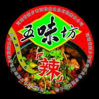 Quality custom printed food labels for sale