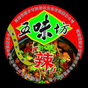 Quality custom waterproof paper food label,full color printing packaging food label for sale