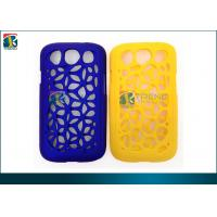 Quality Birds Nest  Samsung Galaxy Protective Cases Yellow , Blue Rubberized PC Hard for Samsung Galaxy S3 for sale