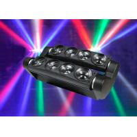 Quality Led moving head led 100w led effect lighting /  DJ Stage Light for sale