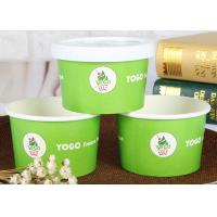 Quality Double PE Coated Disposable Ice Cream Cups With Lids , Paper Ice Cream Bowls for sale