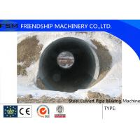 Quality Storm Sewage Culvert Pipe Making Machine Half Cycle Galvanised Corrugated Steel Road Culvert for sale